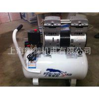 供应 风豹36-7静音无油医用、木工用空气压缩机