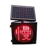 供应太阳能黄闪灯 广东广州生产警示灯厂家批发带慢字太阳能黄闪灯价格