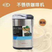 【厂家直销】不锈钢家用咖啡机 迷你咖啡机 小型咖啡研磨机