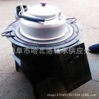 家用柴火炉子 高效快捷 优质的板料 对燃料无要求