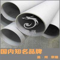 (样品) 专业生产厂家销售,不锈钢管,各种材质