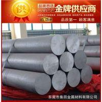 供应 AlSi20铝合金 铝板/铝棒/铝材