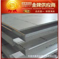 供应优质德国AlCu2.5Mg0.5铝合金  铝管/铝板/铝棒