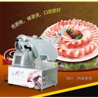 赣云牌全自动羊肉切片机 火锅店刷羊肉卷机器 冻肉切片机