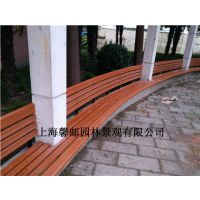 厂家直供弧形公园椅、上海户外休闲椅、上海公园椅