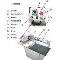 全自动气动双工位热升华烫印机【B2-2】(38X38CM)
