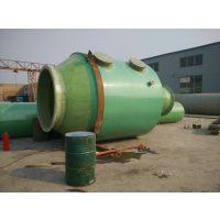 大型玻璃钢脱硫塔,热力、电厂烟气脱硫塔,厂家直销专业定做各种脱硫除尘设备