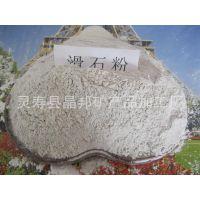 滑石粉 厂家批发 超白超细 塑料级滑石粉