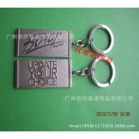 金属创意礼品 车钥匙扣挂件 小赠品 开业活动礼品