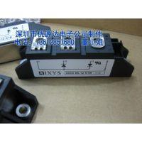 德国IXYS模块MDD26-18N1B MDD26-12N1B全新现货