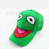卡通笑脸儿童网帽 春夏户外防晒鸭舌帽 东莞工厂定做儿童帽子低价