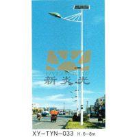 供应XY-TYN-033太阳能路灯成都新炎科技厂家直销省钱不用市电不用挖坑埋线