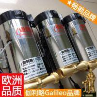 家用加压泵 威乐增压泵 自动加压泵 爆款