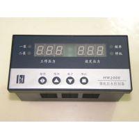 变频恒压控制器 水泵控制器供水控制器恒压供水控制器TW3000