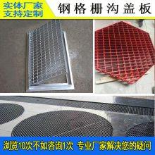 广州热镀锌沟盖板 过车专业格栅板 路桥设施钢格板供应