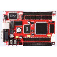 LED控制卡CL2008-N脱机卡