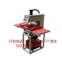 双工位压烫机|热升华转印机|气动烫画机|数码滚筒印花机|压烫机|液压