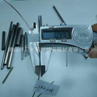 316ti医用针管 316L材质医用毛细管 304医用穿刺针精密毛细管