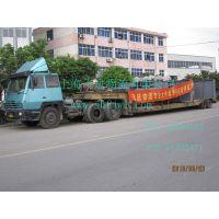 上海到贵阳遵义安顺都匀六盘水贵州全境散货大件运输车队