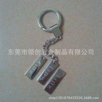 领创订制 丝印金属吊牌 钥匙扣挂牌 锌合金心形钥匙挂件