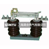 优惠直销GW9-10型户外柱上高压隔离开关