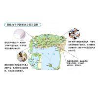 扬州自动导览机景区导游机讲解器导览解说设备讲解机导游机导览解说器景区导游机