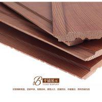红雪松免漆桑无节拿板 吊顶板护墙板隔墙板 实木扣板 防腐木板材