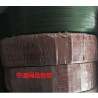 宁波鄞州区1608塑钢带 1608塑钢带厂家 1608塑钢带批发
