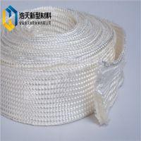 高硅氧纤维套管 厂家直销价格优惠