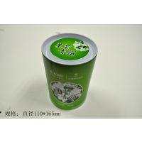 茉莉青饼铁罐 玫瑰花茶铁罐 定制茶叶包装铁盒 茶叶罐制罐厂