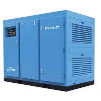 节能空压机-兰沃普两级永磁变频空压机