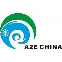 2017第十四届广州国际车用空调及装备展览会