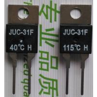 JUC-31F温度开关,中海宁热保护器,温控开关,温控器