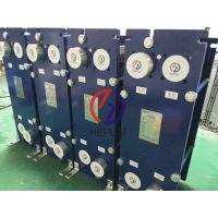 供应镇江蒸汽水板式换热器 循环水加热板式热交换器
