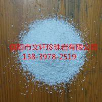 长丰县保温砂浆专用玻化微珠 内外墙保温用玻化微珠