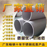 永穗不锈钢工业管规格表 219不锈钢工业焊管价格 工业管厂家