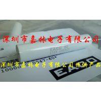 EACO高压电容MS-10000-0.0047-60