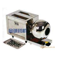 提供全不锈钢制丸机 小型中药制丸机 多功能一体制丸机