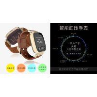 【深圳智能穿戴门户】智能手表 智能手环 心率手表 专业生产厂家批发