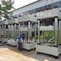 按需批量直销卧式油压机 600吨四柱油压机 粉末压块成型油压机