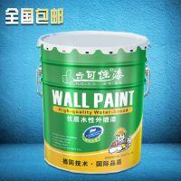 广东立可住乳胶漆 外墙涂料