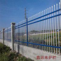 广东锌钢建筑隔离围墙护栏厂家 惠州鑫运来围墙护栏的价格