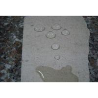 喀什混凝土防水剂_价格(图)_混凝土防水剂 外加