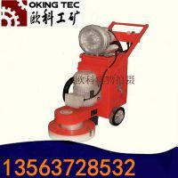 耐磨地坪施工研磨机 欧科3头地坪研磨机价格