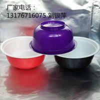 米粉塑料碗/四川冒菜塑料碗