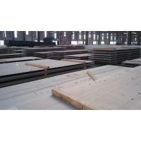 象州316厚壁不锈钢板 耐腐蚀用板