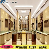 实木珠宝展示柜 欧式首饰柜台 高档玻璃展示柜设计制作
