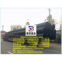 贵阳PE钢带增强螺旋波纹管DN400价格