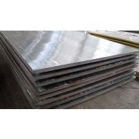 供应合金结构钢S40C中厚板(莱钢牌)