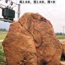 广西景观石黄腊石 广西客服热线